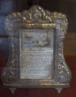 405-6138 San Juan Capistrano - Framed Alter Prayer Card 1700s