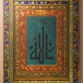410-9679 Ta'leef Collective - Allah written in Arabic Calligraphy