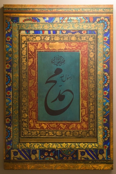 410-9681 Ta'leef Collective - Muhammad written in Arabic Calligraphy.jpg